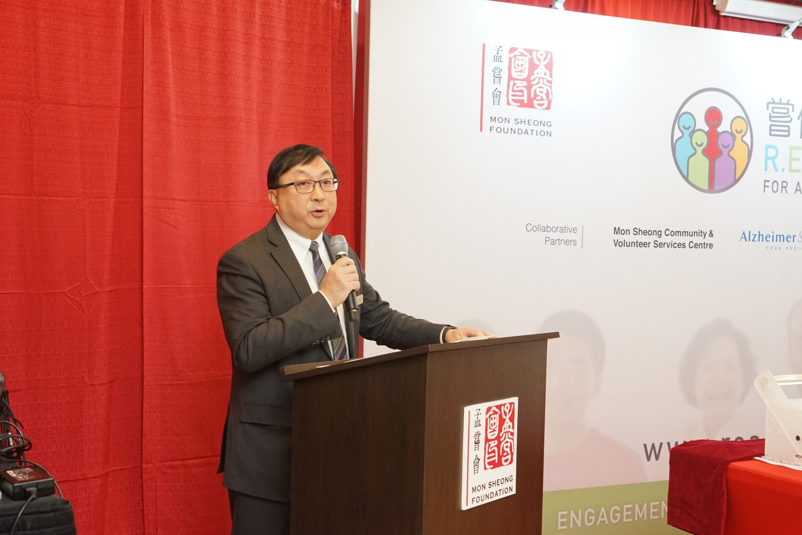 Welcome speech by David Cheng, Vice-President of Mon Sheong Foundation