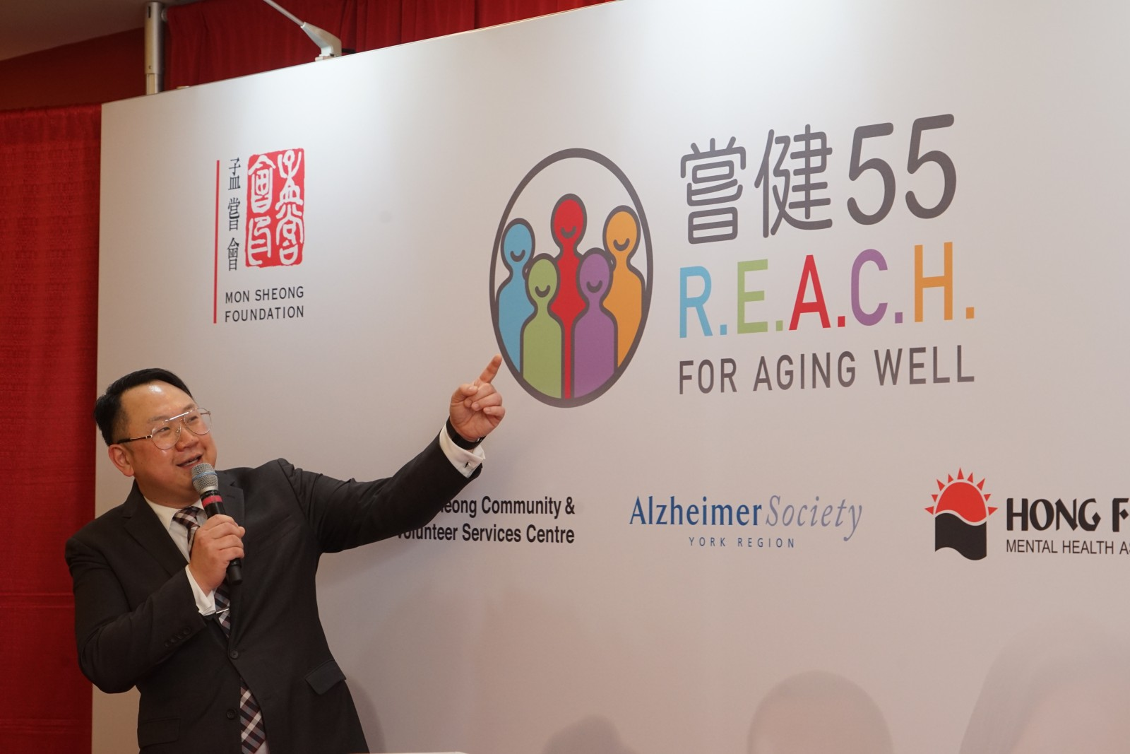 Joseph Tsang Introducing what R.E.A.C.H. stands for