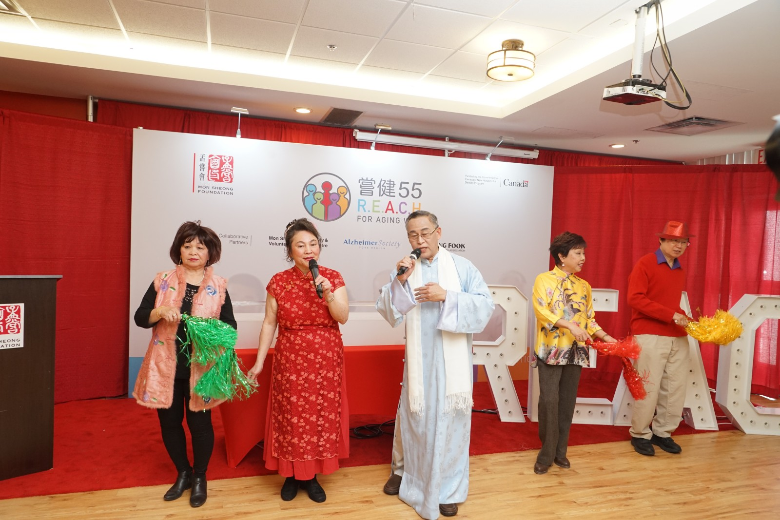 Performers coming from Mon Sheong Community & Volunteer Services Centre