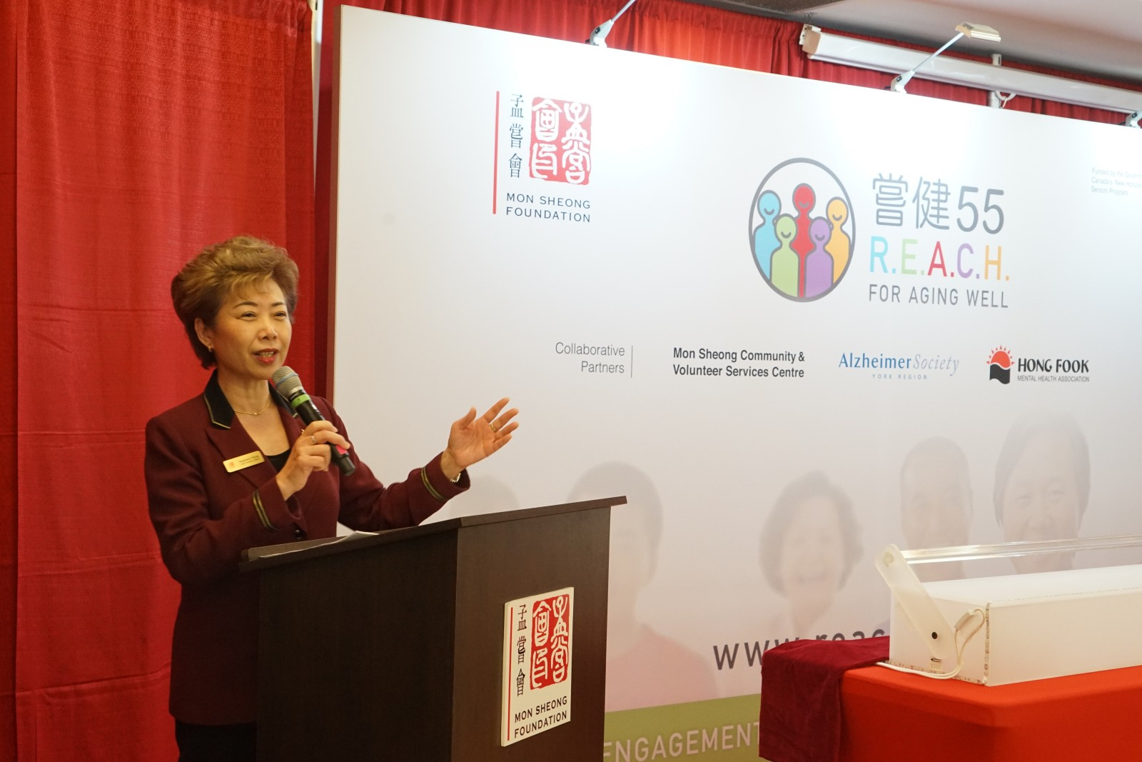 Stephanie Wong, CEO of Mon Sheong Foundation, giving a thank you remarks