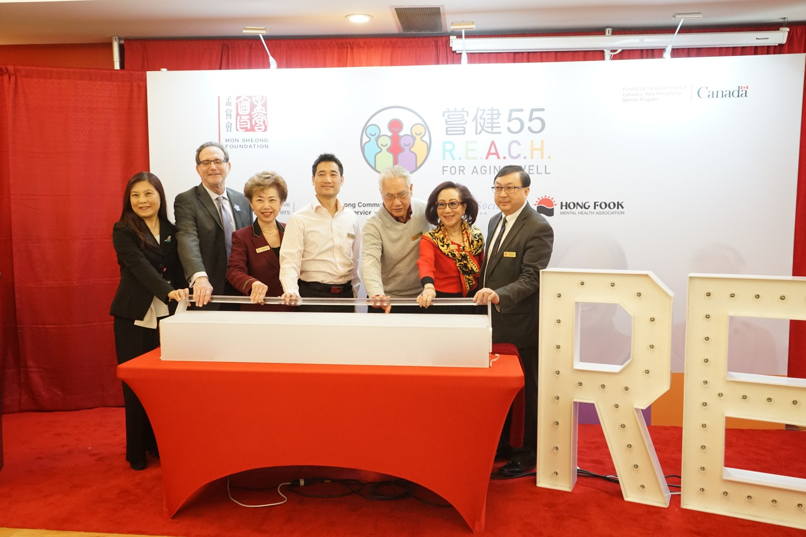 Mon Sheong Foundation was honoured to kick-off the R.E.A.C.H. for Aging Well project with collaborative partners