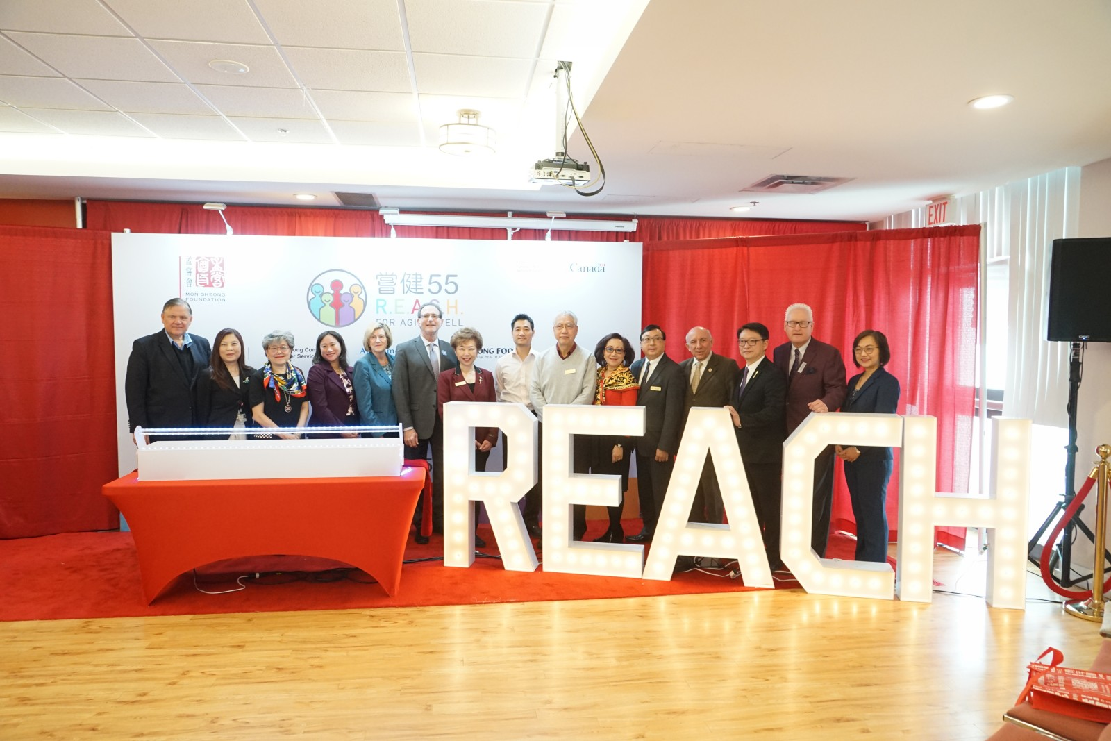 R.E.A.C.H. for Aging Well project launched officially
