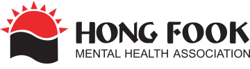 Hong-Fook-Mental-Health-Association-logo-s