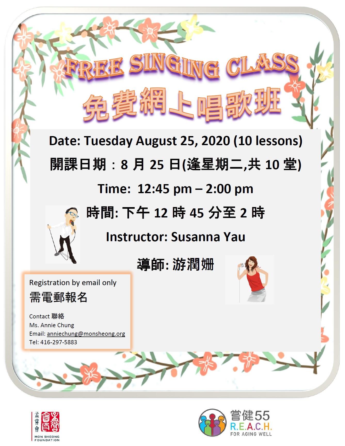 Free Singing Class