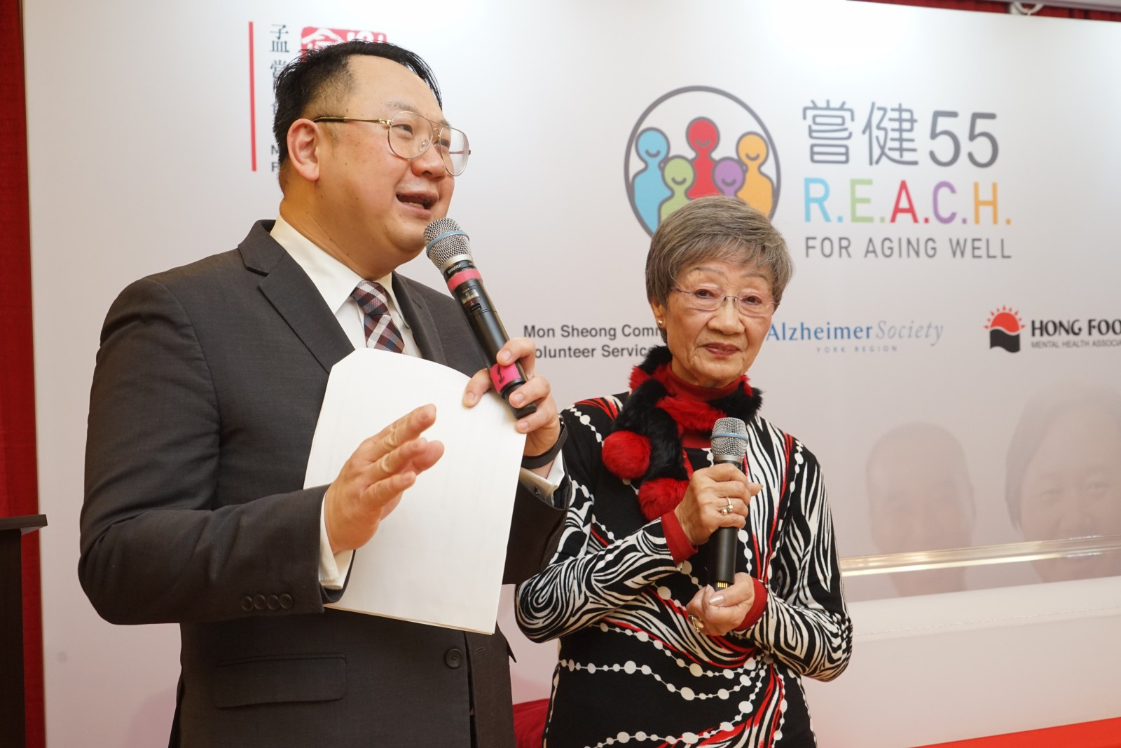 88-year-old Penny Chong is invited to share her volunteering experience