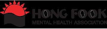 康福心理健康協會